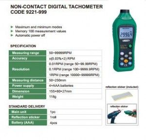 Tachometer Non-contact in Gujarat