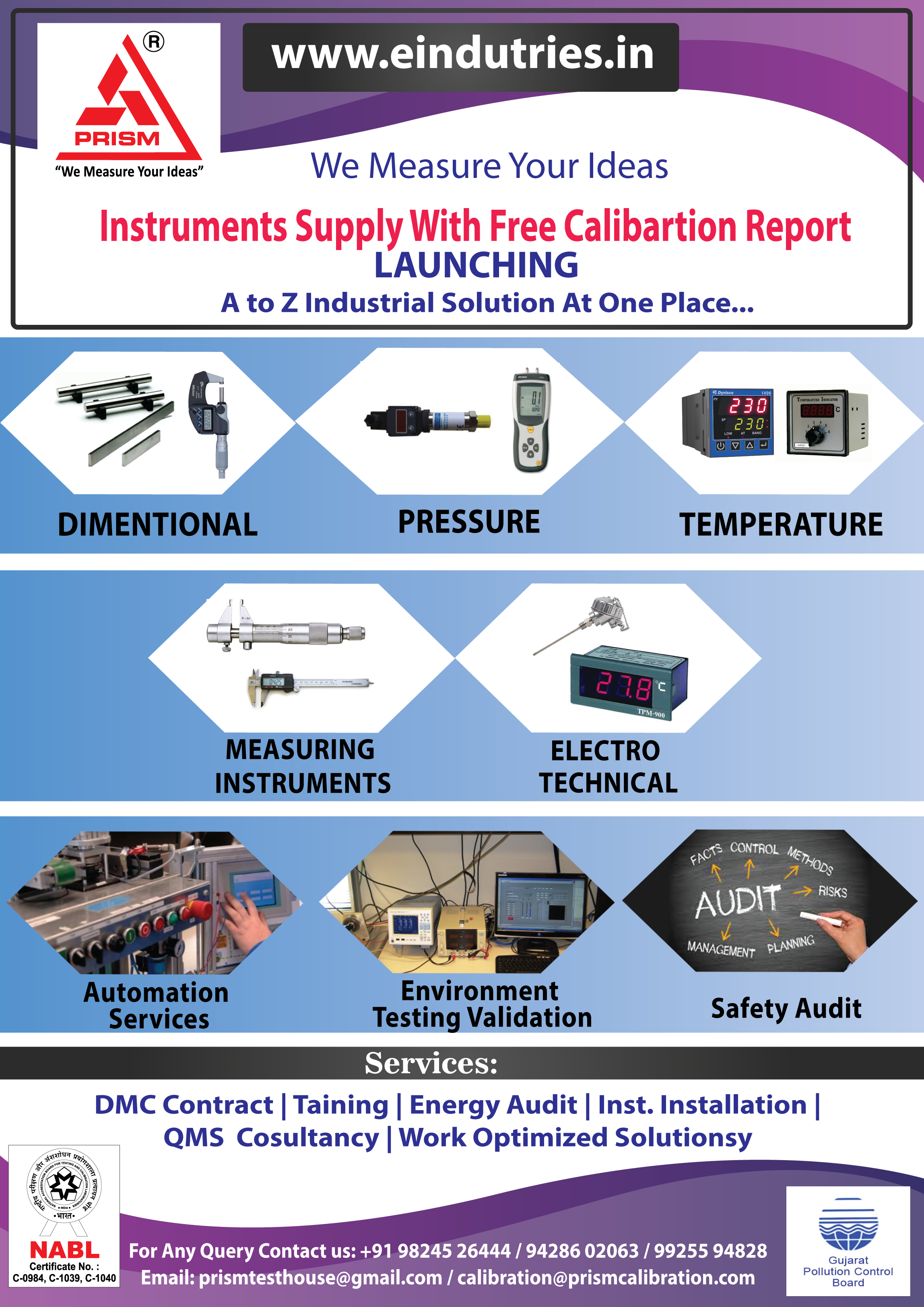 instruments & equipment supply with free calibration in ahmedabad